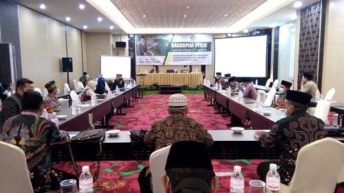 Rapat-Koordinasi-Rakor-Pimpinan-Perguruan-Tinggi-Keagamaan-Islam-Swasta-PTKIS-se-Propinsi-Lampung